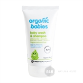 Baby Wash & Shampoo Scentfree Green People 150 ml økologisk